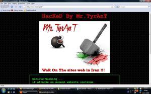 سایت هک شده توسط هکرهای عربستانی