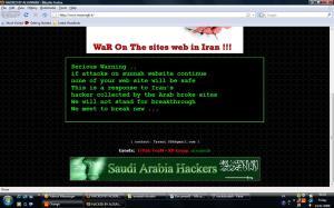 سایت هکیده توسط هکرهای عربستانی!
