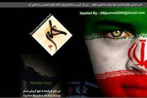 لوگوی هکرهای ایرانی روی سایت های عربی