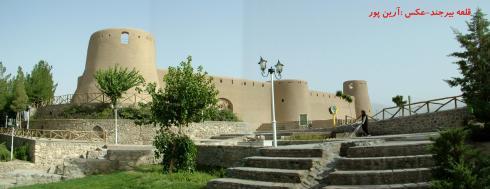 تصویر پانورامایی از قلعه بیرجند