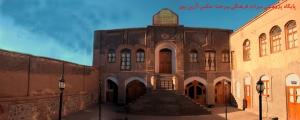 تصویر پانورامای پایگاه پژوهشی میراث فرهنگی بیرجند (آرین پور)