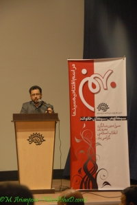 افتتا� سینما بهمن در بیرجند