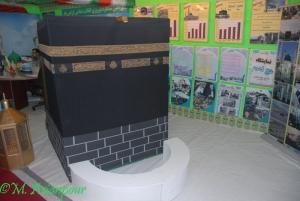 نمایشگاه سیمرغ - بیرجند