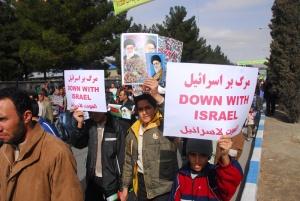 راهپیمایی 22 بهمن هشتاد و هشت / بیرجند