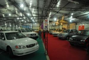 نمایشگاه اتومبیل، بهمن هشتاد و هشت  / بیرجند